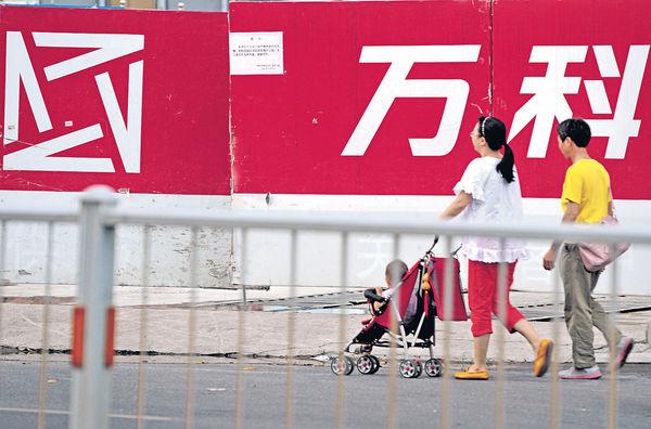 華潤傳將萬科股份 售予深圳地鐵