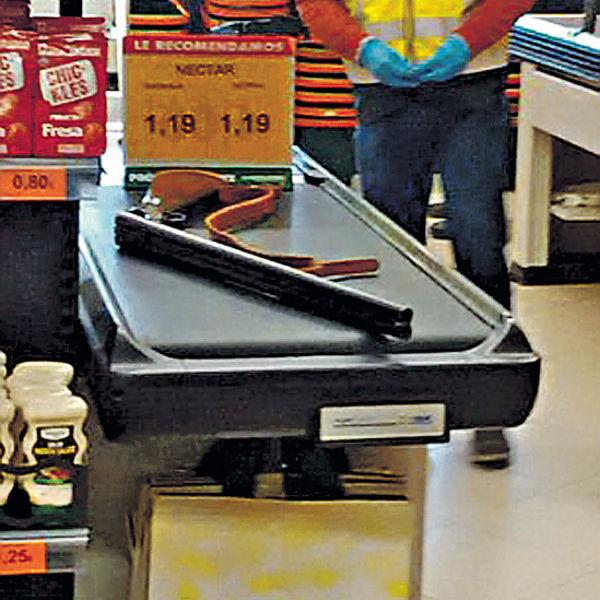 西漢超市開槍 呼「真主偉大」