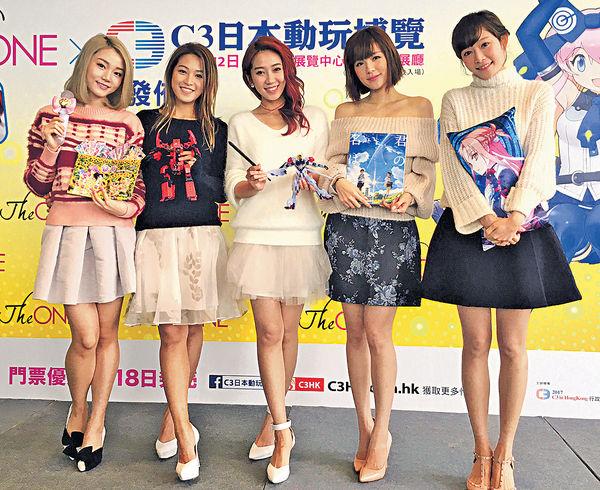 Super Girls自嘲身材唔及動漫人物