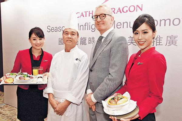 搭國泰港龍有口福 3萬呎高空食煲仔飯