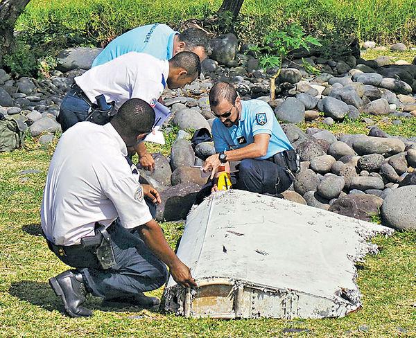 失蹤3年停搜 MH370謎團難解
