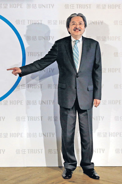 曾俊華參選特首:我懂得香港