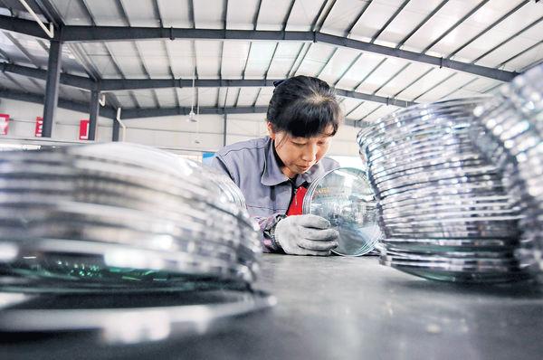 中鋁發盈喜 料去年純利同比增85%