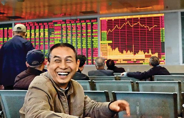 市場過分憂慮 花旗:看好中國股票
