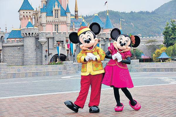 迪士尼過新年 向米奇米妮𢭃利市