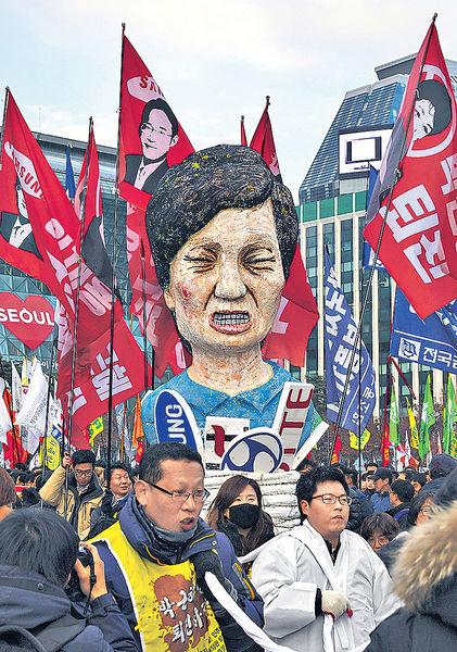 韓執政黨提議 朴槿惠4月下台
