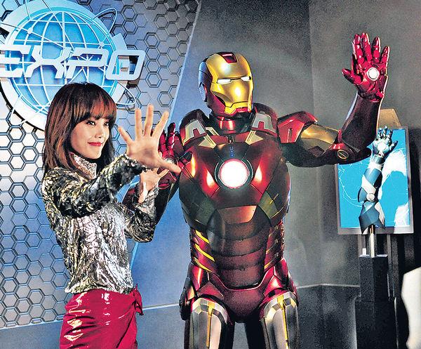 拍廣告巧遇Iron Man 祖兒尖叫:好有安全感