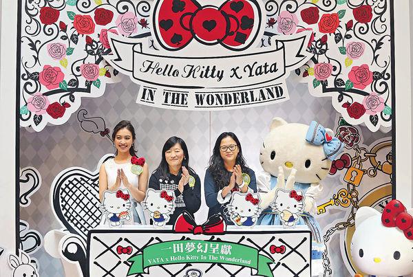 一田開設 Hello Kitty限定店!