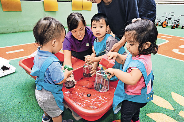 新辦幼稚園 建構情緒教育