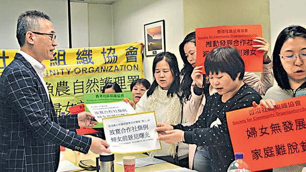 團體促降低合作社註冊門檻 助基層婦就業