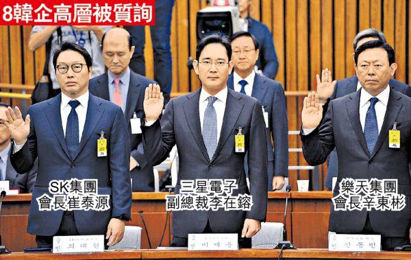 要求黨員否決彈劾 朴槿惠願意4月下台