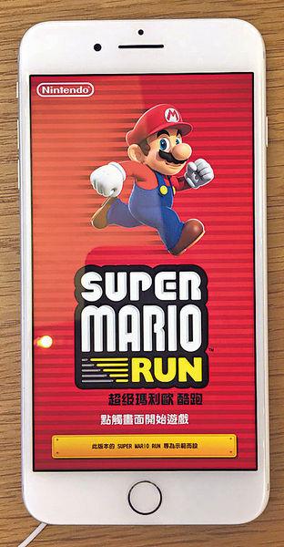 《Super Mario Run》明上架 Apple Store率先玩