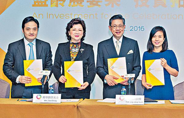 「團結香港」建議 45歲或以上體檢獲資助