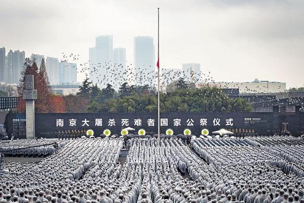 南京大屠殺公祭 八千人冒雨致哀