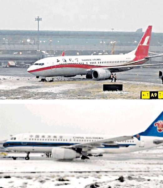 烏魯木齊機場結冰 兩客機「出軌」