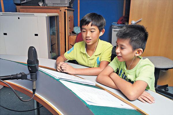 兩小子學配音 鍛練口才增自信