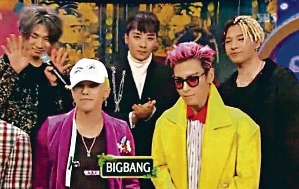 BigBang齊人亮相《無限挑戰》