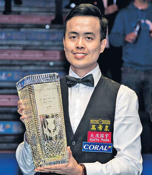 蘇格蘭桌球賽 傅家俊連追8局奪冠