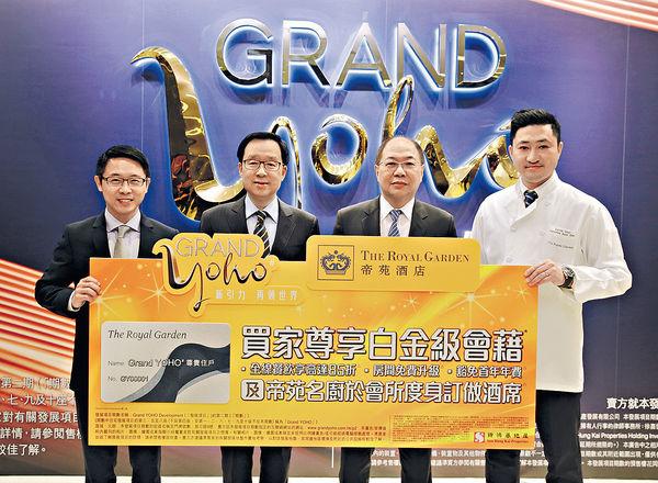 Grand YOHO 2期 冀短期推售