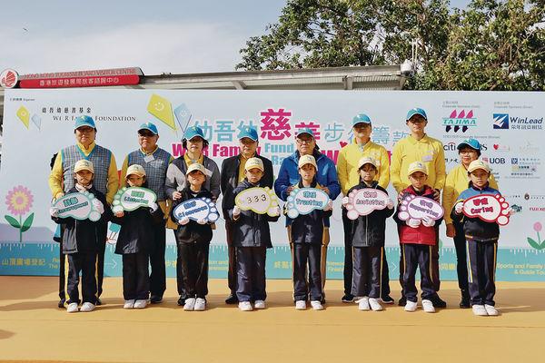 700人慈善步行籌款 助基層兒童教育