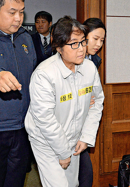 韓干政案開審 崔順實否認控罪 或囚15年