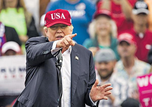 僅7選舉人「叛變」 特朗普正式當選