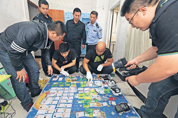 內地嚴打電騙 呃逾¥50萬可囚終身