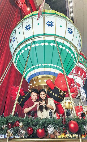 太古城登熱氣球 180度升空拍照