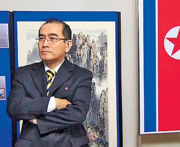變節朝駐英公使 為韓情報院做研究