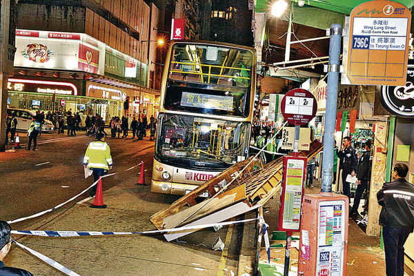 巴士埋站撞冧假天花 7人遭壓傷
