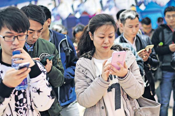 工信部嚴查非法VPN 網民憂難「翻牆」