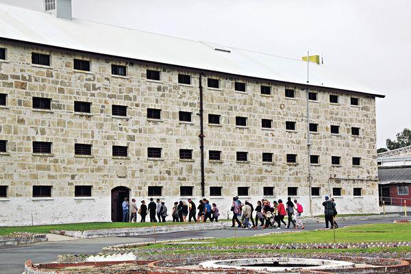 西澳唯一世遺建築 做監躉試玩逃獄