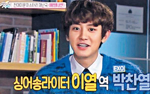 EXO蟬聯四屆金唱片大獎