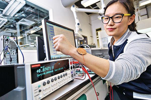城大研能量收集器 人體活動化電能