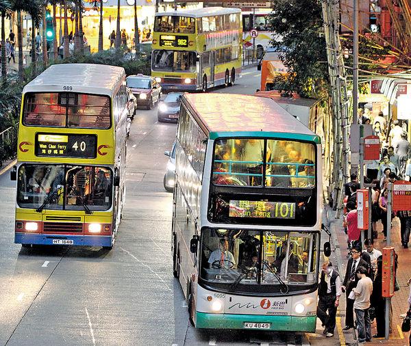 職工會質疑 巴士兼職車長缺培訓