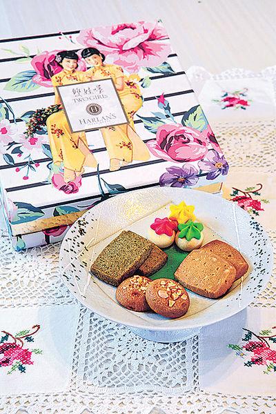 雙妹嚜賀年 首推復古花占餅