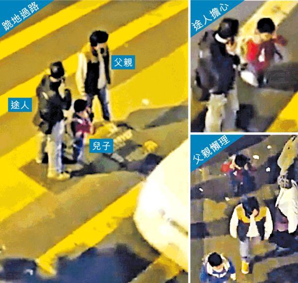 罰8歲仔跪行馬路 中產虎爸被捕