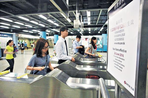港鐵新票價調整機制 望6月可用