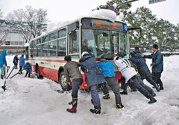 北海道穿-30℃ 300車困公路