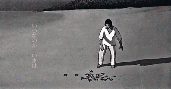 《紅龜》入圍奧斯卡最佳動畫