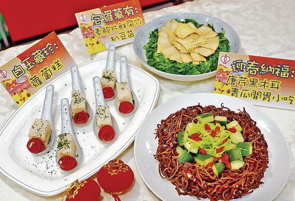 蔬菜菇菌入饌 糖尿病人可享團年飯