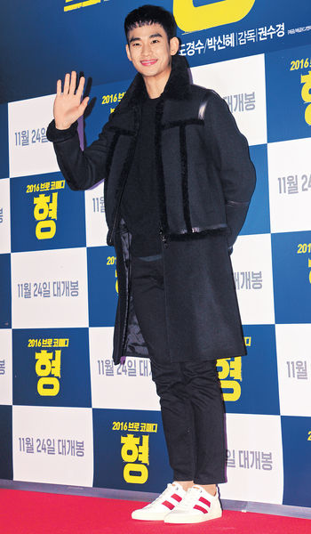 金秀賢KO孔劉 成1月最具影響力男星