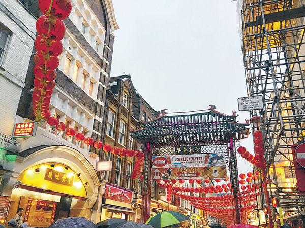 英倫華埠歡度新春佳節