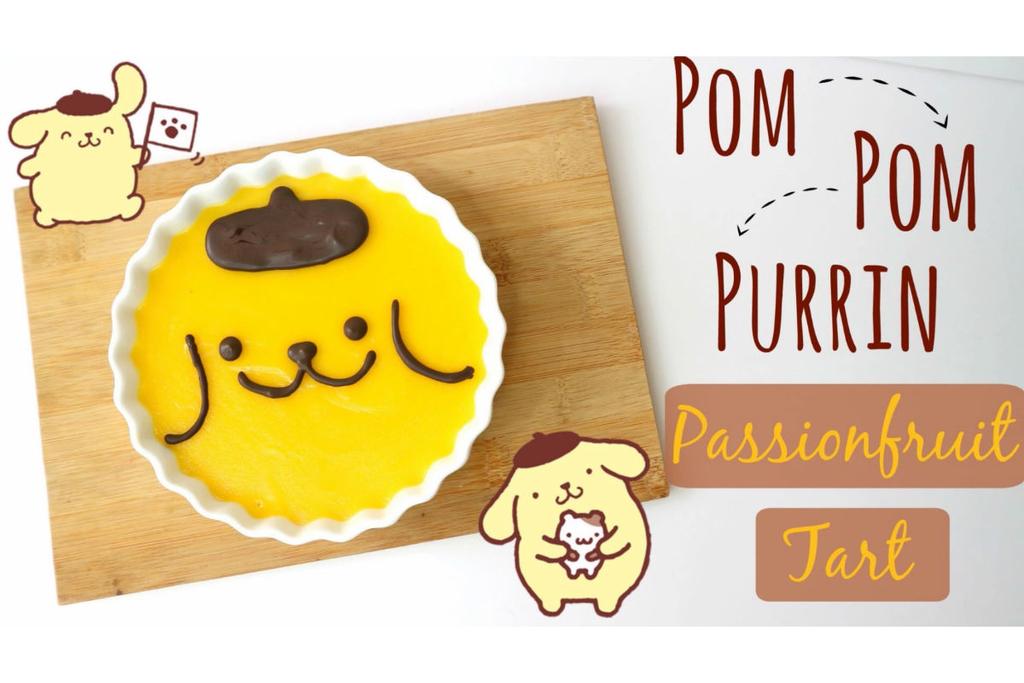 【甜品食譜】超得意!簡易自製免焗甜品 可愛布甸狗熱情果撻
