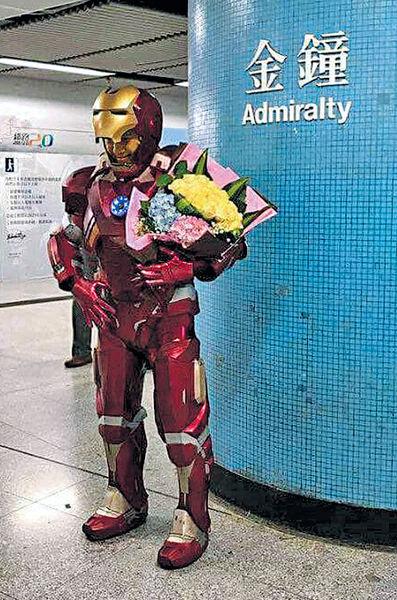 為氹女神 港男扮Iron Man送花