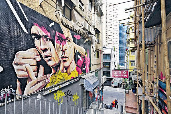 20個「鮮為人知藝術秘點」 旅發局帶你藝遊香江