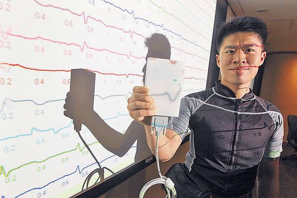 智能衣監測心臟 遙距知異常