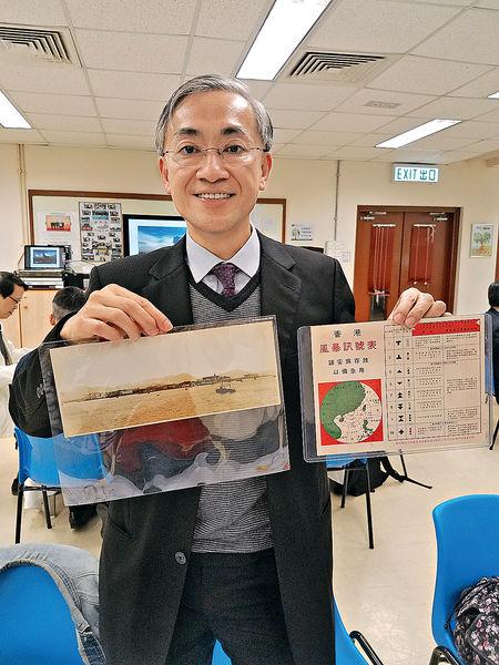 天文台台長拋磚引玉 徵集香港颱風相