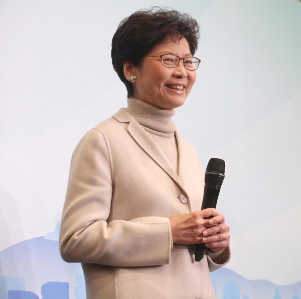 林鄭月娥當選下屆特首