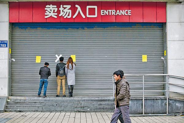 韓發公函 請求中國讓樂天恢復營業